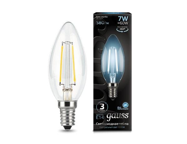 LED լամպ Gauss E14